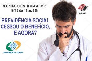 Próxima reunião científica APMT
