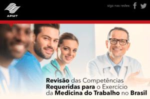 Revisão das Competências Requeridas para o Exercício da Medicina do Trabalho no Brasil