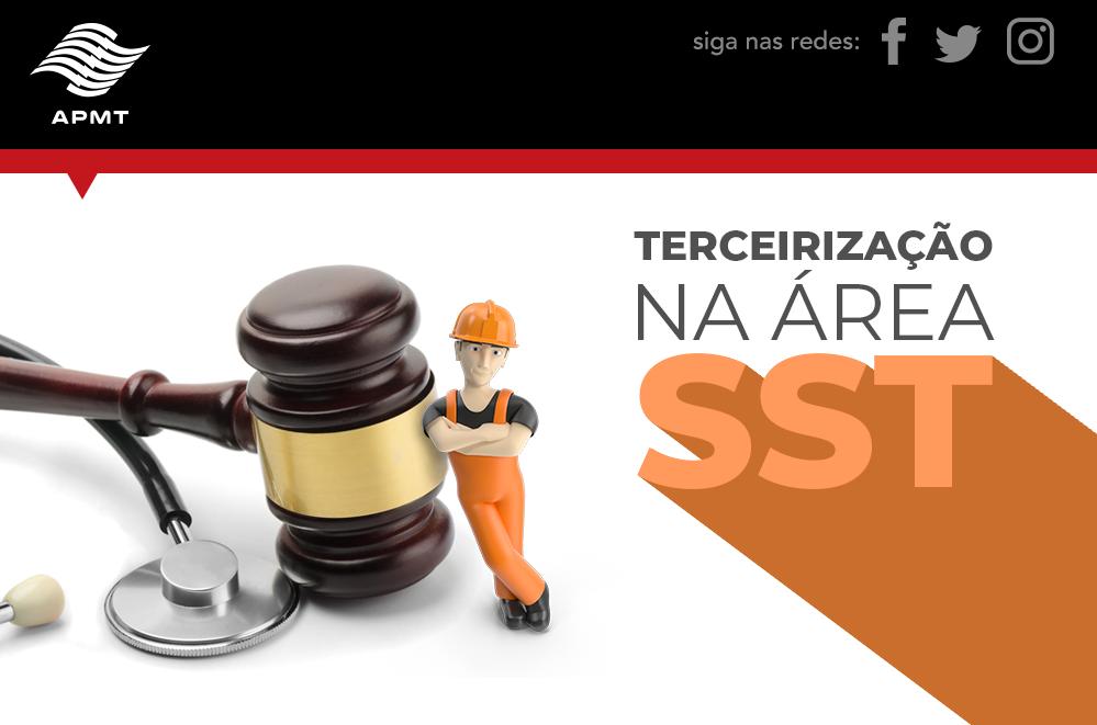 TERCEIRIZAÇÃO DA ATIVIDADE FIM E SESMT