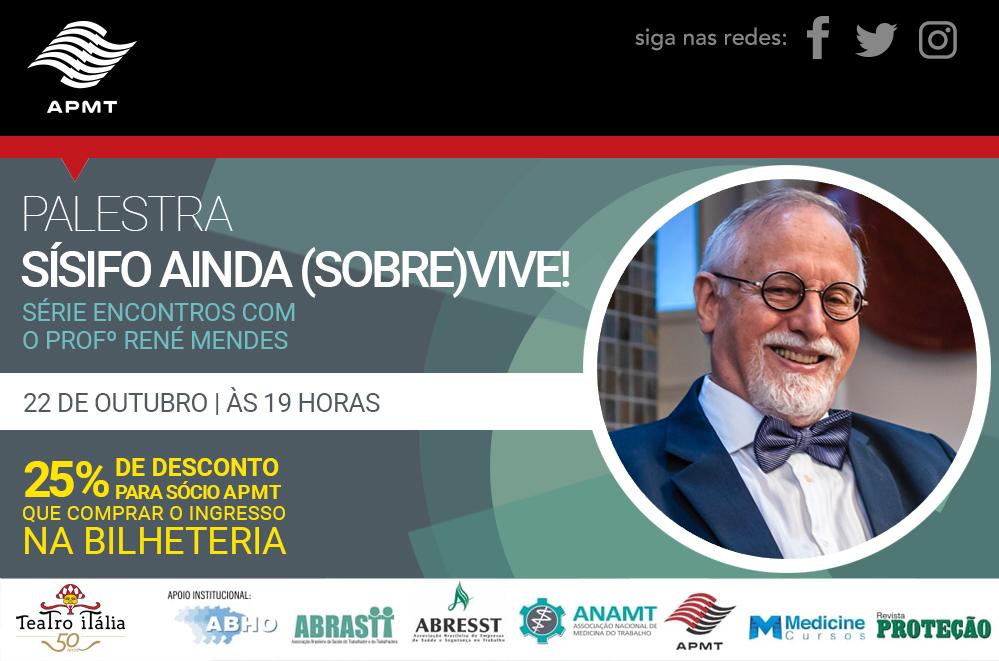Evento de Parceiro – Palestra Sísifo ainda (Sobre)vive! com Profº René Mendes