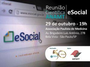 Evento APMT – Reunião Científica da ANAMT aborda a adesão e implantação do eSocial