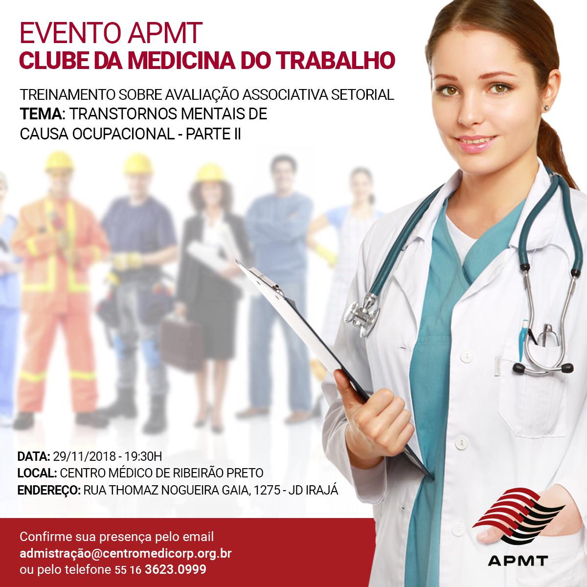 Evento: Treinamento sobre avaliação associativa setorial