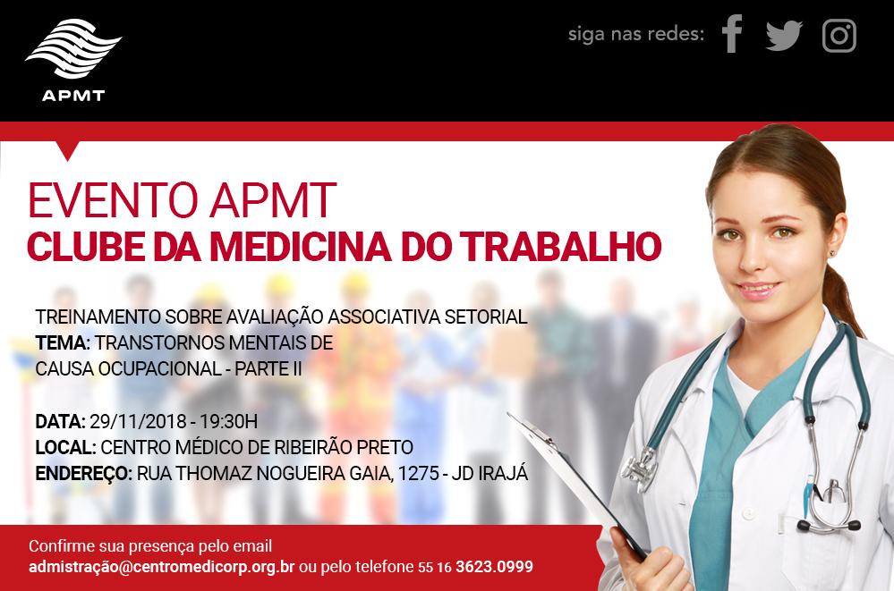 Evento APMT – Treinamento sobre avaliação associativa setorial