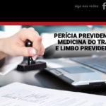 Perícia Previdenciária, medicina do trabalho e limbo previdenciário