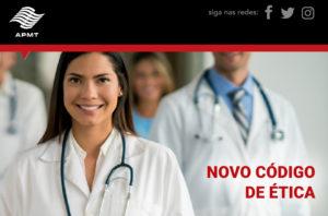 Novo Código de Ética representa um marco regulatório para médicos portadores de deficiência