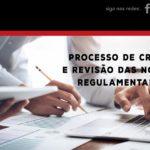 Processo de Criação de Revisão das Normas